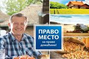 dunav-osiguranje-poljoprivreda