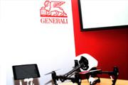 generali-osiguranje-dron
