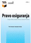 pravo-osiguranja-2014