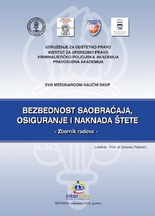 zbornik-radova-bezbednost-saobracaja-osiguranje-i-naknada-stete