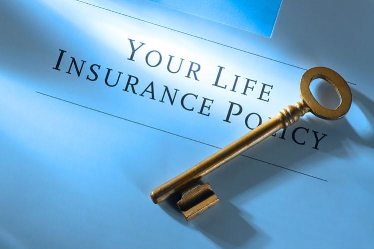 Ko sam ja? POLISA životnog osiguranja.