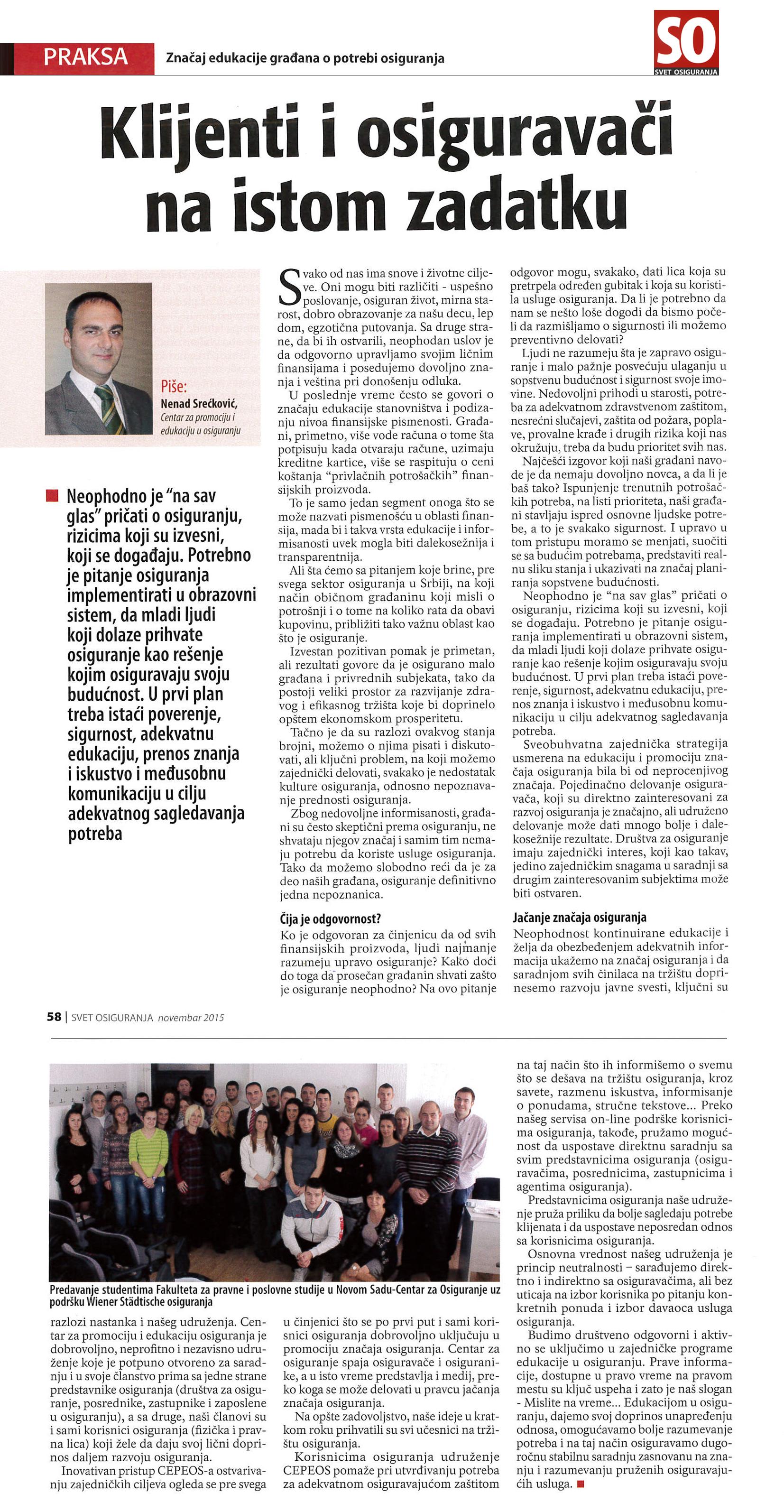 nenad-sreckovic-centar-za-osiguranje-značaj-edukacije-građana-o-potrebi-osiguranja-svet-osiguranja-2015