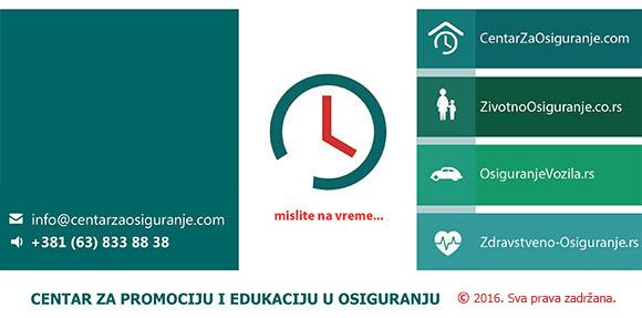 centar-za-osiguranje-web-podrska-2016