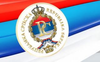 Novo osiguravajuće društvo u Republici Srpskoj?