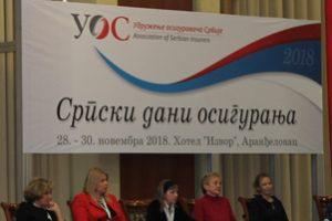 Završeni drugi srpski dani osiguranja